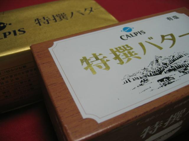 Img_3315